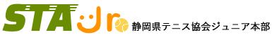 STAJr 静岡県テニス協会ジュニア本部